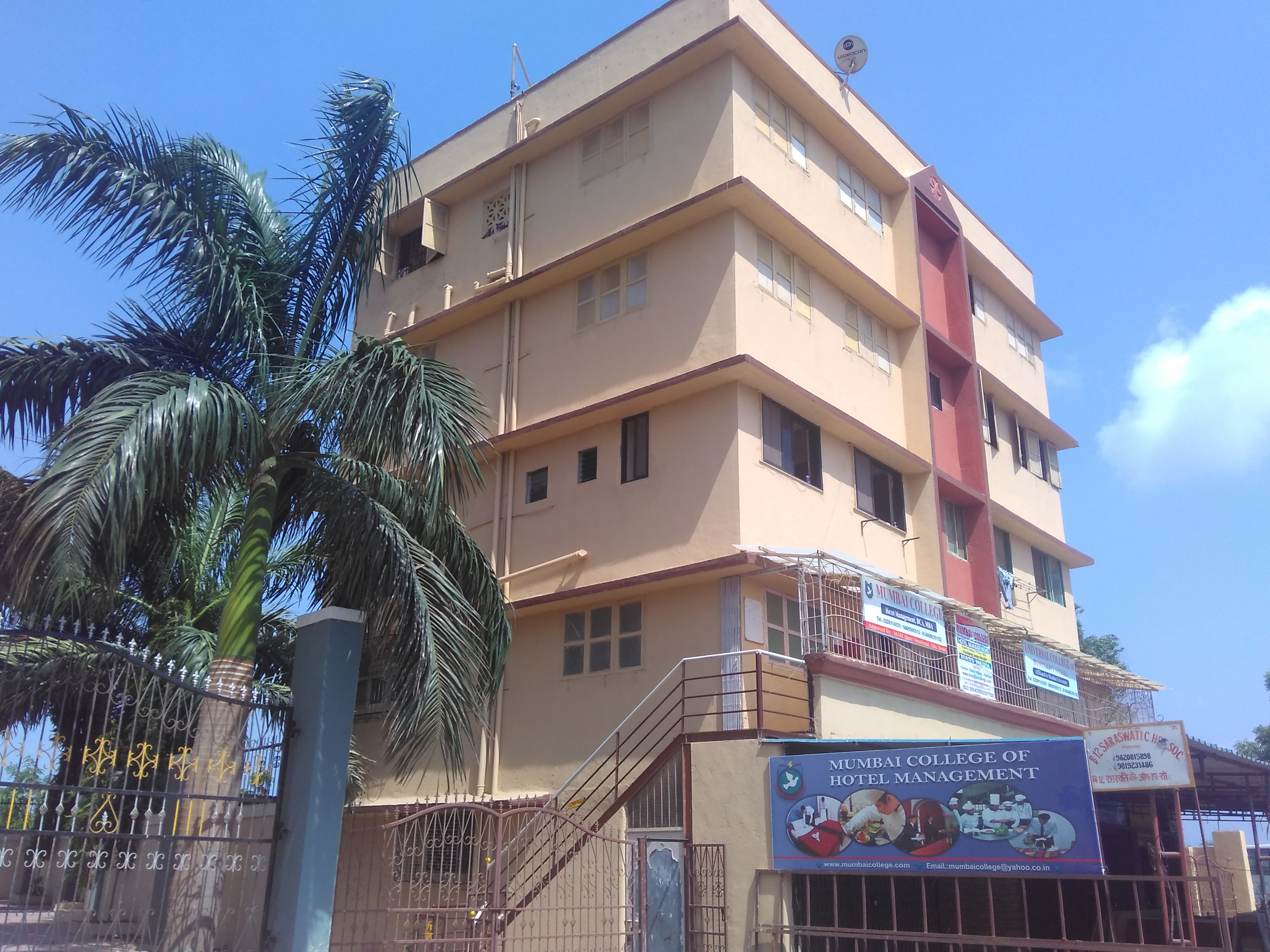 Mumbai College Building